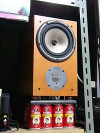 P1010251